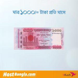 1000 taka