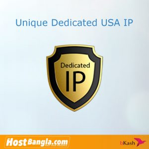 Dedicated IP Address